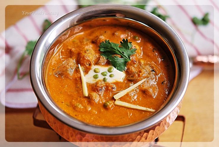 Matar Mushroom Curry | YourFoodFantasy.com