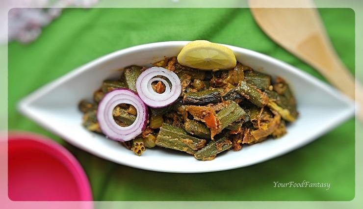 Bhindi Do Pyaza Recipe   YourFoodFantasy.com